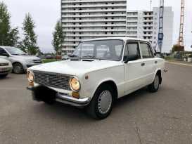 Киров 2101 1986