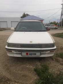 Бердск Sprinter 1990