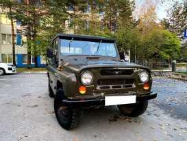 Хабаровск 3151 1985
