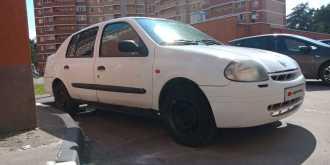 Москва Clio 2002