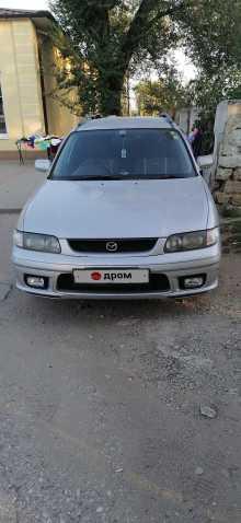 Симферополь Capella 1998