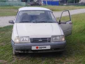 Тобольск 2126 Ода 1994