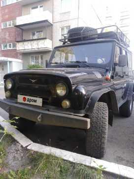 Челябинск Патриот 2011