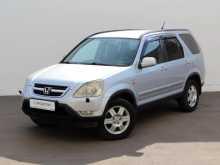 Брянск CR-V 2002