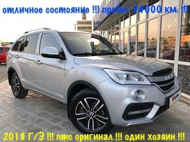 Тихорецк X60 2017
