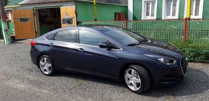Губкин Hyundai i40 2015