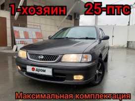 Новосибирск Sunny 2001
