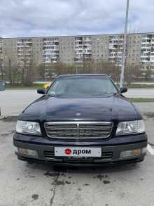 Екатеринбург Gloria 1998