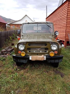 Шебалино 469 1982