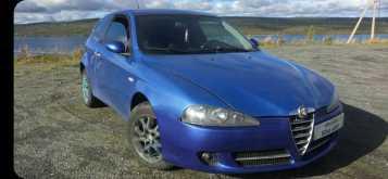 Кола 147 2006