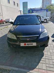 Новороссийск Civic 2003