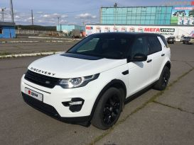 Миасс Discovery Sport