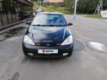 Дмитров Focus 2000