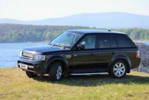 Чебаркуль Range Rover Sport