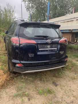 Курган Toyota RAV4 2018