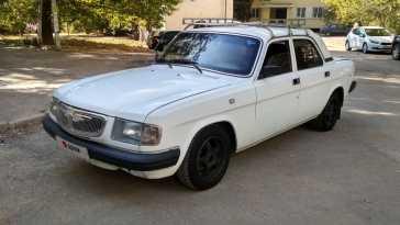 Севастополь 3110 Волга 1999