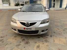 Ростов-на-Дону Mazda3 2007