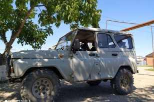 Ачхой-Мартан 469 1990