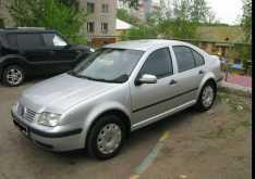 Нижний Новгород Bora 2005