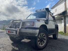 Находка Escudo 1991