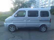 Усть-Илимск Every 1999