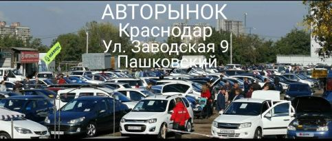 Краснодар Impreza 2008