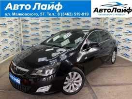 Сургут Astra 2011