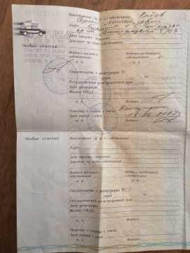 Северобайкальск 2715 1985