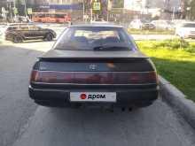 Новосибирск Carina ED 1991