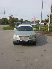 Екатеринбург CR-V 1995