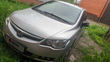 Шали Honda Civic 2008