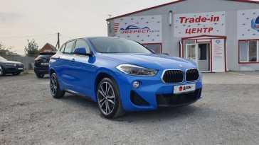 Тюмень BMW X2 2019