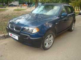 Магадан X3 2003