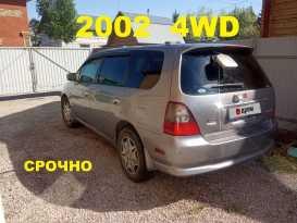 Новосибирск Honda Odyssey 2002