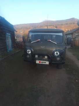 Горно-Алтайск Буханка 2008