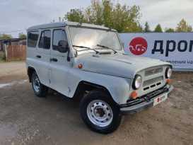 Пермь 3151 2002