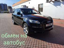 Чита Audi Q7 2008