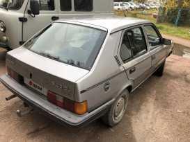 Нерюнгри 340 1987