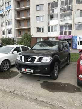 Екатеринбург Pathfinder 2012