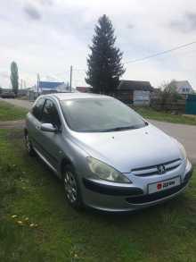 Воронеж 307 2003