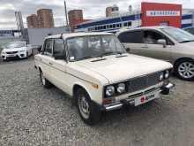 Ростов-на-Дону 2106 1993