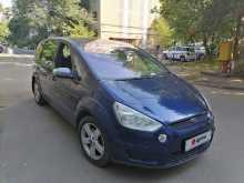 Краснодар S-MAX 2006