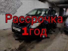 Новокузнецк Vibe 2002