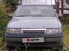 Смоленск Vectra 1990