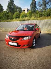 Дмитров Mazda3 2005