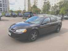 Москва Stratus 2003
