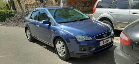 Астрахань Ford 2006