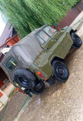 Грозный 469 1992