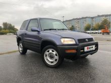 Ижевск RAV4 1997