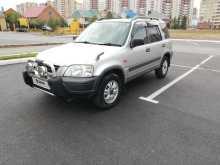 Оренбург CR-V 1996